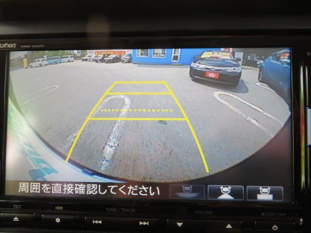G・Aパッケージ レーダーブレーキサポート搭載 ナビ・フルセグTV・CD・DVD・ブルートゥース・バックカメラ・ETC・ドライブレコーダー(23枚目)