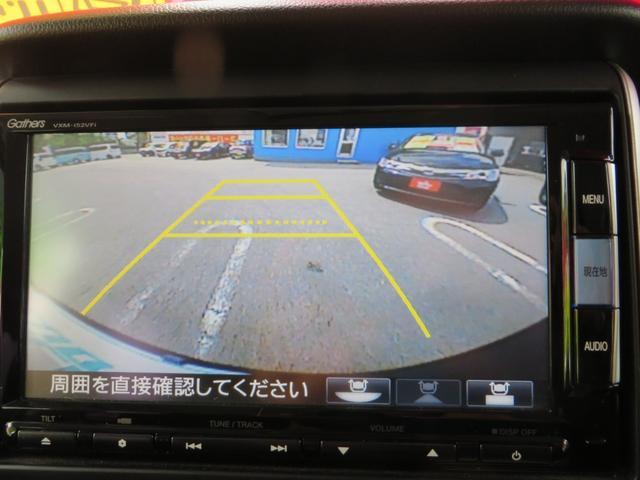 G・Aパッケージ レーダーブレーキサポート搭載 ナビ・フルセグTV・CD・DVD・ブルートゥース・バックカメラ・ETC・ドライブレコーダー(24枚目)