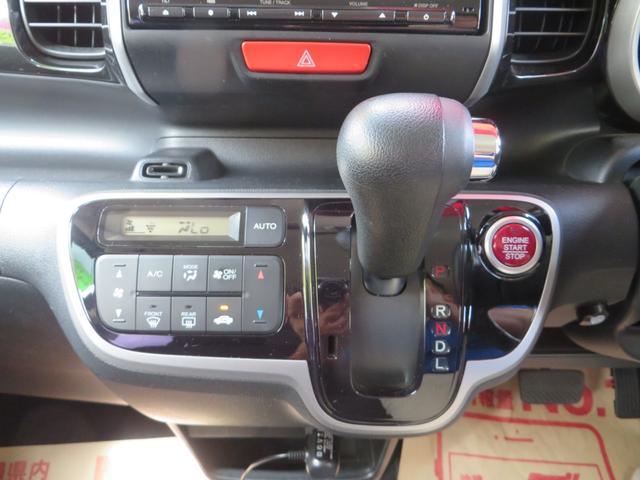 G・Aパッケージ レーダーブレーキサポート搭載 ナビ・フルセグTV・CD・DVD・ブルートゥース・バックカメラ・ETC・ドライブレコーダー(25枚目)