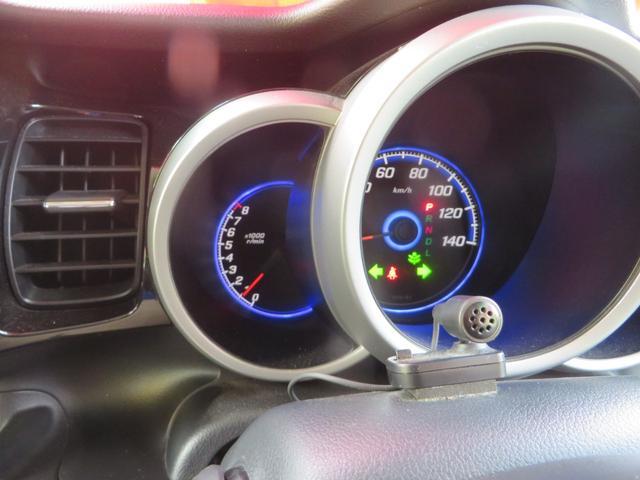 G・Aパッケージ レーダーブレーキサポート搭載 ナビ・フルセグTV・CD・DVD・ブルートゥース・バックカメラ・ETC・ドライブレコーダー(29枚目)