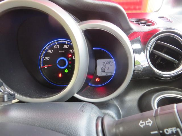 G・Aパッケージ レーダーブレーキサポート搭載 ナビ・フルセグTV・CD・DVD・ブルートゥース・バックカメラ・ETC・ドライブレコーダー(31枚目)