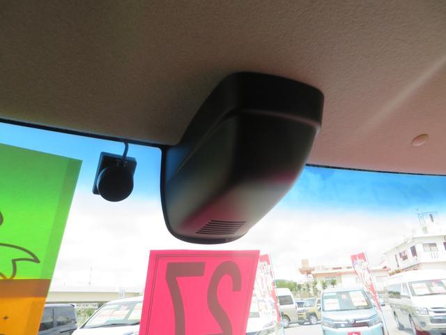 G・Aパッケージ レーダーブレーキサポート搭載 ナビ・フルセグTV・CD・DVD・ブルートゥース・バックカメラ・ETC・ドライブレコーダー(37枚目)