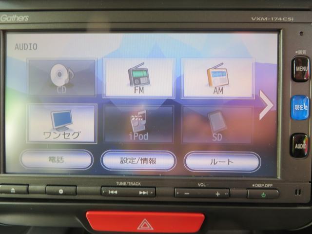G・Lパッケージ ナビTV・CD・ブルートゥース通話&音楽・ETC付き ドライブレコーダー HIDヘッドライト&フォグ(24枚目)