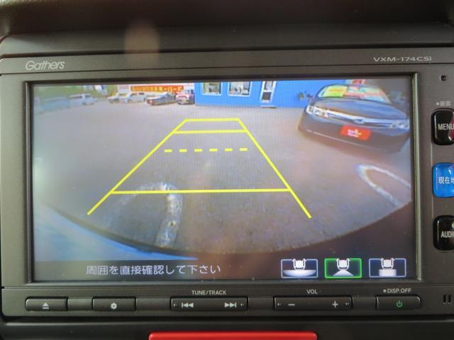 G・Lパッケージ ナビTV・CD・ブルートゥース通話&音楽・ETC付き ドライブレコーダー HIDヘッドライト&フォグ(25枚目)