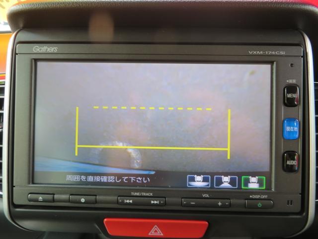G・Lパッケージ ナビTV・CD・ブルートゥース通話&音楽・ETC付き ドライブレコーダー HIDヘッドライト&フォグ(26枚目)