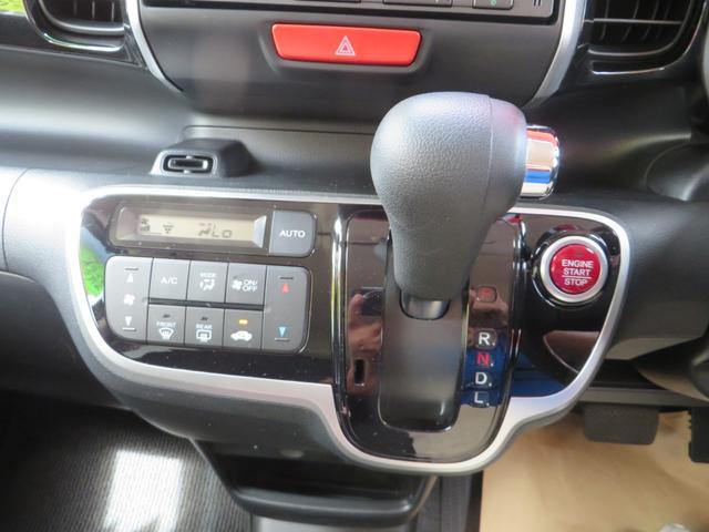 G・Lパッケージ ナビTV・CD・ブルートゥース通話&音楽・ETC付き ドライブレコーダー HIDヘッドライト&フォグ(27枚目)