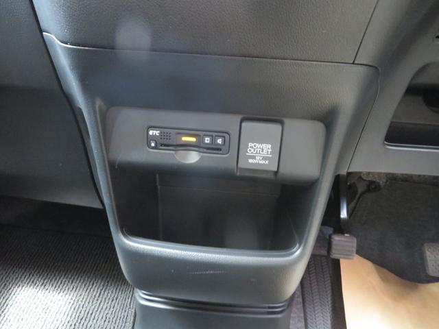 G・Lパッケージ ナビTV・CD・ブルートゥース通話&音楽・ETC付き ドライブレコーダー HIDヘッドライト&フォグ(29枚目)