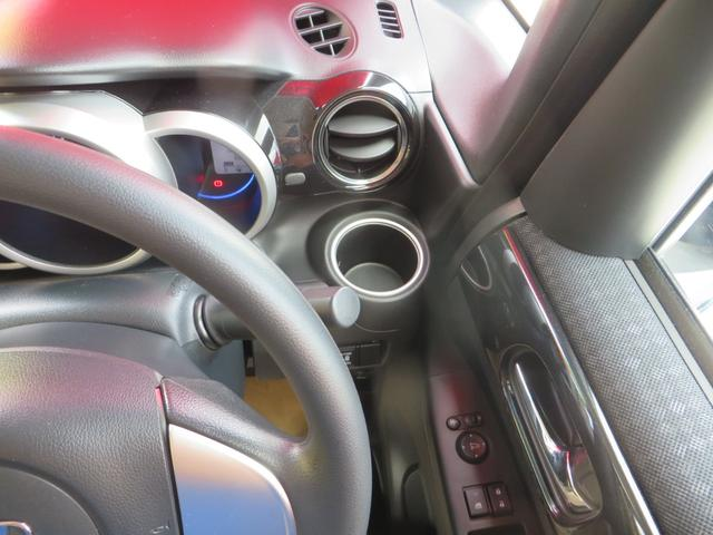 G・Lパッケージ ナビTV・CD・ブルートゥース通話&音楽・ETC付き ドライブレコーダー HIDヘッドライト&フォグ(35枚目)