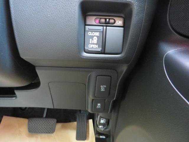 G・Lパッケージ ナビTV・CD・ブルートゥース通話&音楽・ETC付き ドライブレコーダー HIDヘッドライト&フォグ(37枚目)