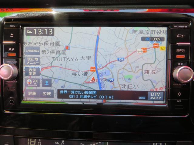20X 7インチワイドナビ・フルセグTV・CD・DVD・ブルートゥース・バックカメラ・ETC・ドライブレコーダー プッシュスタート(22枚目)