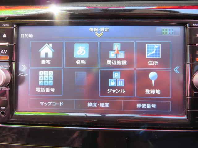 20X 7インチワイドナビ・フルセグTV・CD・DVD・ブルートゥース・バックカメラ・ETC・ドライブレコーダー プッシュスタート(24枚目)