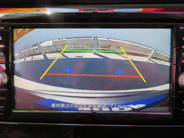 20X 7インチワイドナビ・フルセグTV・CD・DVD・ブルートゥース・バックカメラ・ETC・ドライブレコーダー プッシュスタート(25枚目)