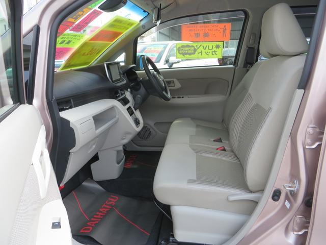 X SAII レーダーブレーキサポート搭載 ナビ・フルセグTV・CD・DVD・ブルートゥース通話音楽・バックカメラ・ETC付き(11枚目)
