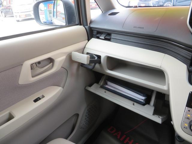 X SAII レーダーブレーキサポート搭載 ナビ・フルセグTV・CD・DVD・ブルートゥース通話音楽・バックカメラ・ETC付き(19枚目)