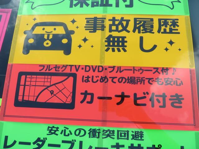 X SAII レーダーブレーキサポート搭載 ナビ・フルセグTV・CD・DVD・ブルートゥース通話音楽・バックカメラ・ETC付き(20枚目)