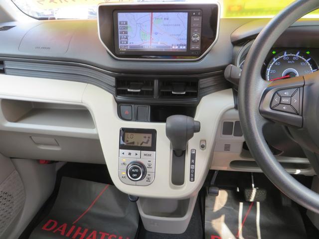 X SAII レーダーブレーキサポート搭載 ナビ・フルセグTV・CD・DVD・ブルートゥース通話音楽・バックカメラ・ETC付き(21枚目)