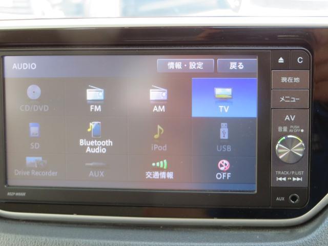 X SAII レーダーブレーキサポート搭載 ナビ・フルセグTV・CD・DVD・ブルートゥース通話音楽・バックカメラ・ETC付き(23枚目)