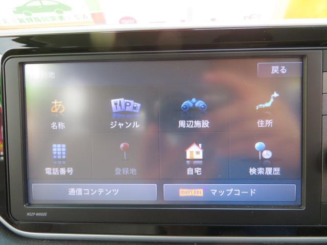 X SAII レーダーブレーキサポート搭載 ナビ・フルセグTV・CD・DVD・ブルートゥース通話音楽・バックカメラ・ETC付き(25枚目)