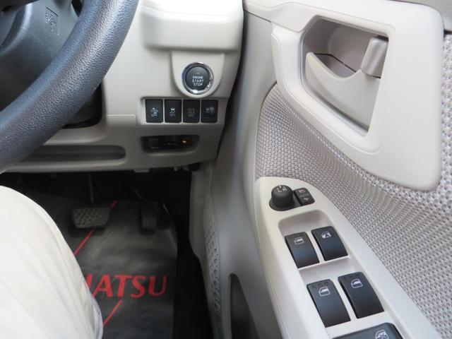 X SAII レーダーブレーキサポート搭載 ナビ・フルセグTV・CD・DVD・ブルートゥース通話音楽・バックカメラ・ETC付き(33枚目)