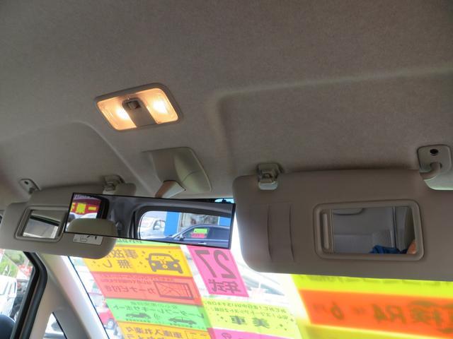 X SAII レーダーブレーキサポート搭載 ナビ・フルセグTV・CD・DVD・ブルートゥース通話音楽・バックカメラ・ETC付き(36枚目)
