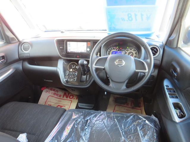 運転席ビュー、レーダーブレーキサポート搭載、全方位アラウンドビューモニター付き