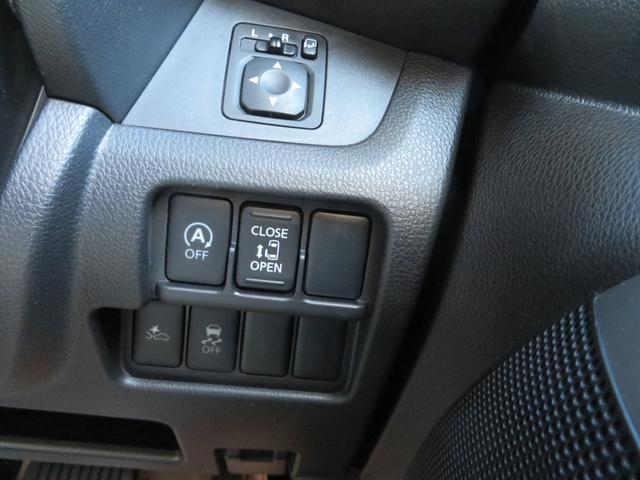 運転席右側、レーダーブレーキサポート各種スイッチ、パワースライドドアスイッチ、その他各種スイッチ類。