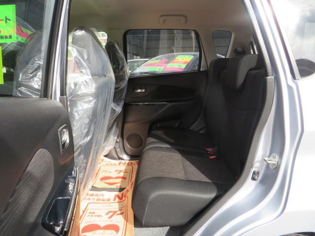 ハイウェイスター X レーダーブレーキサポート搭載 全方位アラウンドビューモニター ナビ・フルセグTV・CD・DVD・ブルートゥース通話音楽・バックカメラ HIDライト・フォグ(12枚目)