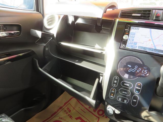 ハイウェイスター X レーダーブレーキサポート搭載 全方位アラウンドビューモニター ナビ・フルセグTV・CD・DVD・ブルートゥース通話音楽・バックカメラ HIDライト・フォグ(18枚目)