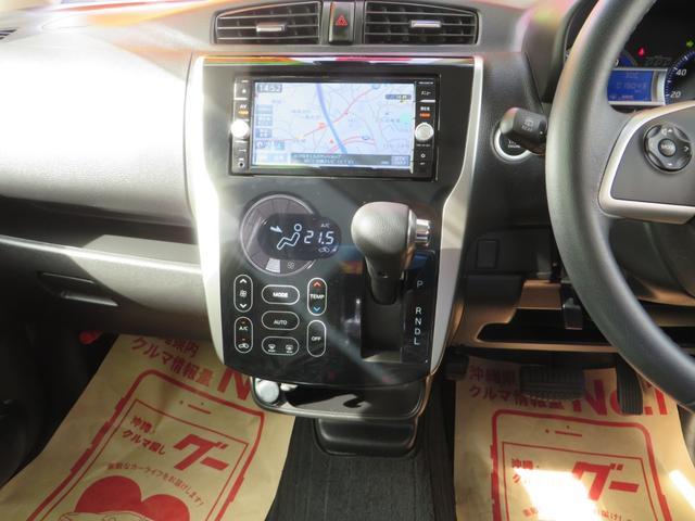 ハイウェイスター X レーダーブレーキサポート搭載 全方位アラウンドビューモニター ナビ・フルセグTV・CD・DVD・ブルートゥース通話音楽・バックカメラ HIDライト・フォグ(19枚目)