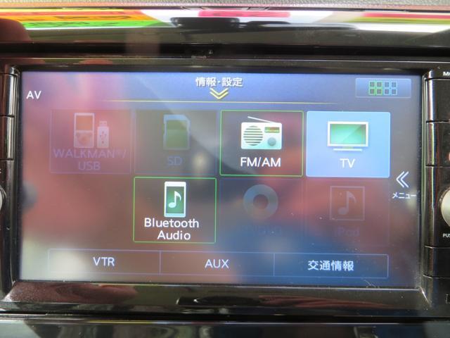ハイウェイスター X レーダーブレーキサポート搭載 全方位アラウンドビューモニター ナビ・フルセグTV・CD・DVD・ブルートゥース通話音楽・バックカメラ HIDライト・フォグ(21枚目)