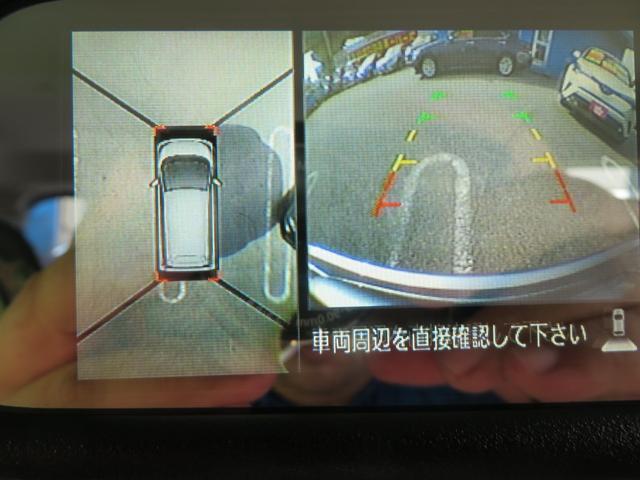 ハイウェイスター X レーダーブレーキサポート搭載 全方位アラウンドビューモニター ナビ・フルセグTV・CD・DVD・ブルートゥース通話音楽・バックカメラ HIDライト・フォグ(24枚目)