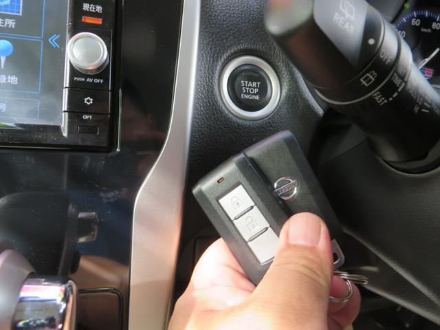 ハイウェイスター X レーダーブレーキサポート搭載 全方位アラウンドビューモニター ナビ・フルセグTV・CD・DVD・ブルートゥース通話音楽・バックカメラ HIDライト・フォグ(26枚目)