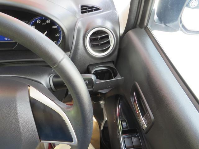 ハイウェイスター X レーダーブレーキサポート搭載 全方位アラウンドビューモニター ナビ・フルセグTV・CD・DVD・ブルートゥース通話音楽・バックカメラ HIDライト・フォグ(30枚目)