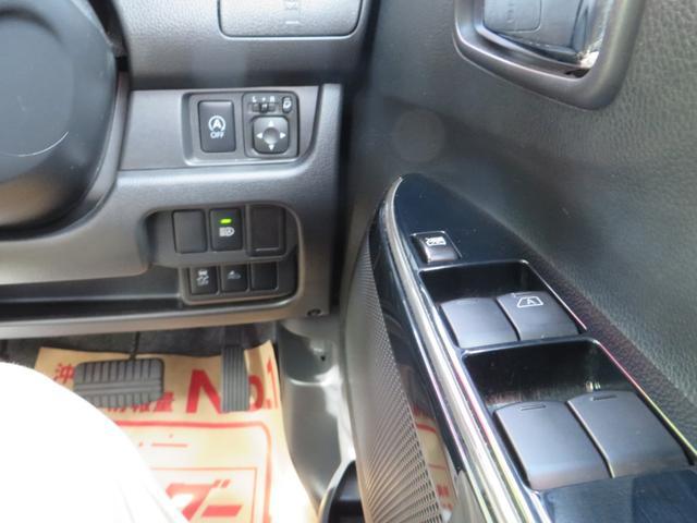 ハイウェイスター X レーダーブレーキサポート搭載 全方位アラウンドビューモニター ナビ・フルセグTV・CD・DVD・ブルートゥース通話音楽・バックカメラ HIDライト・フォグ(31枚目)