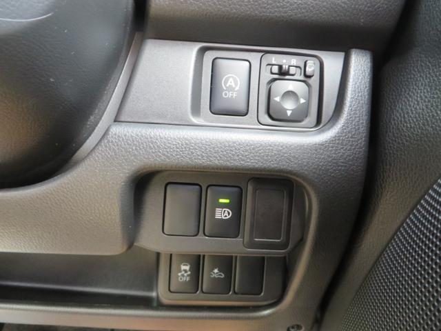 ハイウェイスター X レーダーブレーキサポート搭載 全方位アラウンドビューモニター ナビ・フルセグTV・CD・DVD・ブルートゥース通話音楽・バックカメラ HIDライト・フォグ(32枚目)