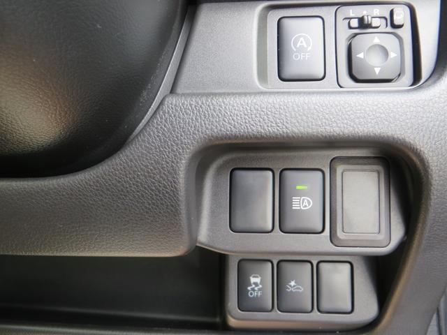 ハイウェイスター X レーダーブレーキサポート搭載 全方位アラウンドビューモニター ナビ・フルセグTV・CD・DVD・ブルートゥース通話音楽・バックカメラ HIDライト・フォグ(33枚目)