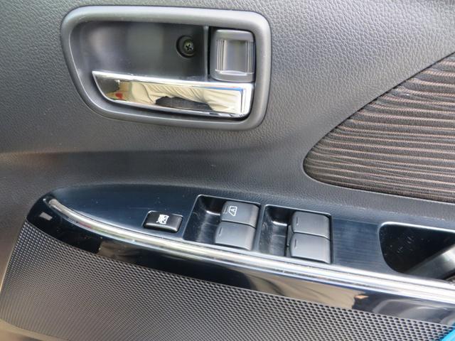 ハイウェイスター X レーダーブレーキサポート搭載 全方位アラウンドビューモニター ナビ・フルセグTV・CD・DVD・ブルートゥース通話音楽・バックカメラ HIDライト・フォグ(34枚目)