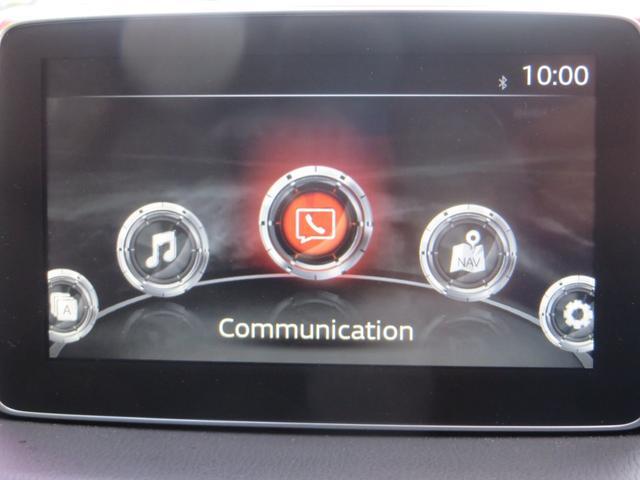15C コネクティビティパッケージ 純正ナビ・USB・AUX・ブルートゥース・バックカメラ・ビルトインETC プッシュスタート・スマートキー(21枚目)