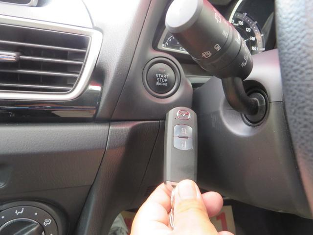 15C コネクティビティパッケージ 純正ナビ・USB・AUX・ブルートゥース・バックカメラ・ビルトインETC プッシュスタート・スマートキー(24枚目)