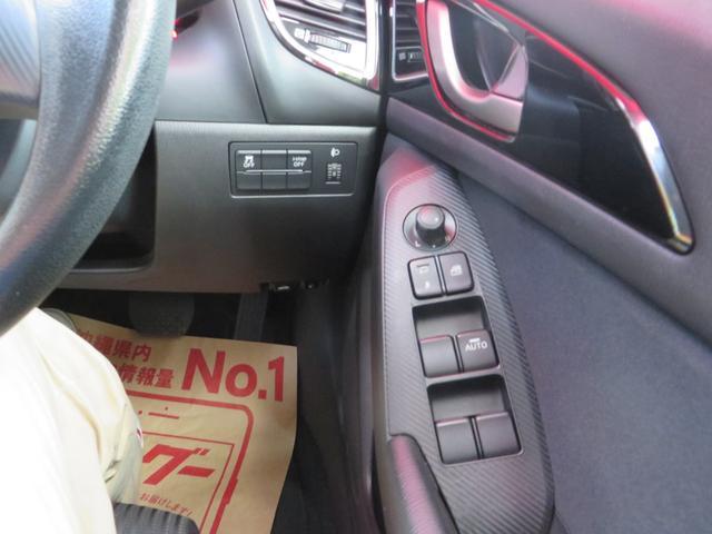 15C コネクティビティパッケージ 純正ナビ・USB・AUX・ブルートゥース・バックカメラ・ビルトインETC プッシュスタート・スマートキー(31枚目)