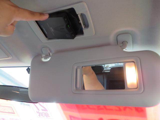 15C コネクティビティパッケージ 純正ナビ・USB・AUX・ブルートゥース・バックカメラ・ビルトインETC プッシュスタート・スマートキー(37枚目)