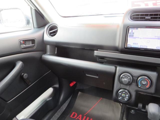 DXコンフォート レーダーブレーキサポート搭載 ナビTV・CD・ブルートゥース・ETC付き(17枚目)