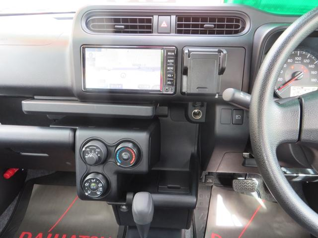 DXコンフォート レーダーブレーキサポート搭載 ナビTV・CD・ブルートゥース・ETC付き(19枚目)