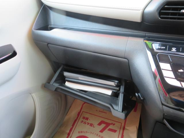 X レーダーブレーキサポート搭載 全方位アラウンドビューモニター 前後クリアランスソナー&パーキングアシスト ナビ・CD・DVD・ブルートゥース通話音楽・ETC・ドライブレコーダー(18枚目)