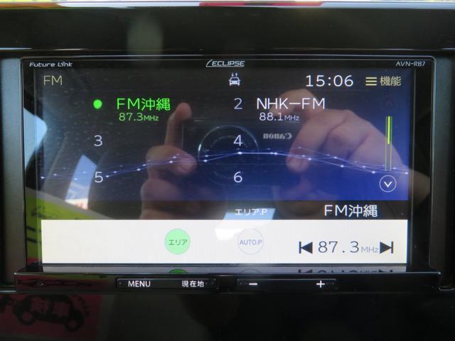 X レーダーブレーキサポート搭載 全方位アラウンドビューモニター 前後クリアランスソナー&パーキングアシスト ナビ・CD・DVD・ブルートゥース通話音楽・ETC・ドライブレコーダー(22枚目)