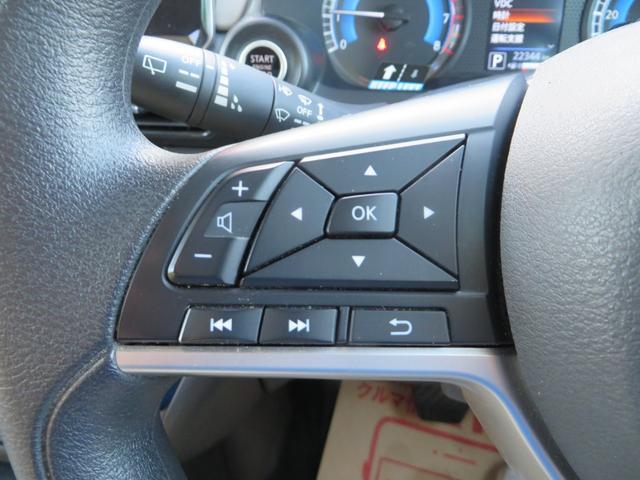 X レーダーブレーキサポート搭載 全方位アラウンドビューモニター 前後クリアランスソナー&パーキングアシスト ナビ・CD・DVD・ブルートゥース通話音楽・ETC・ドライブレコーダー(34枚目)