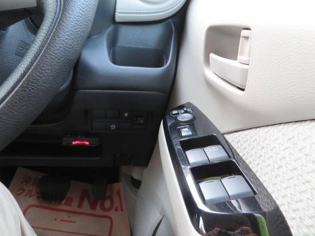 X レーダーブレーキサポート搭載 全方位アラウンドビューモニター 前後クリアランスソナー&パーキングアシスト ナビ・CD・DVD・ブルートゥース通話音楽・ETC・ドライブレコーダー(37枚目)