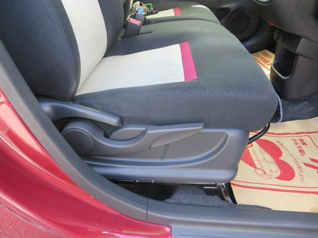 モーダ S レーダーブレーキサポート搭載 リアクリアランスソナー 純正7インチワイドナビ・TV・CD・DVD・ブルートゥース・バックカメラ・ETC付き LEDヘッドライト(16枚目)