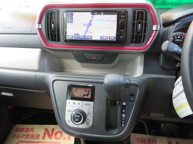モーダ S レーダーブレーキサポート搭載 リアクリアランスソナー 純正7インチワイドナビ・TV・CD・DVD・ブルートゥース・バックカメラ・ETC付き LEDヘッドライト(19枚目)