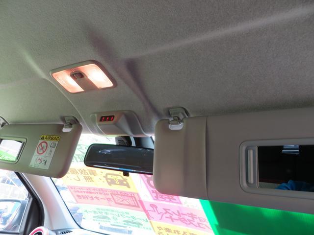 モーダ S レーダーブレーキサポート搭載 リアクリアランスソナー 純正7インチワイドナビ・TV・CD・DVD・ブルートゥース・バックカメラ・ETC付き LEDヘッドライト(33枚目)